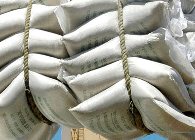 BUA to Invest N92bn in Sugar Production, Refining to produce over 4000 jobs | WUpnaija